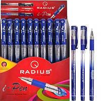 """От 50 шт. Ручка """"I Pen"""" RADIUS диспенсер 50 штук, синяя 500184 купить оптом в интернет магазине От 50 шт."""