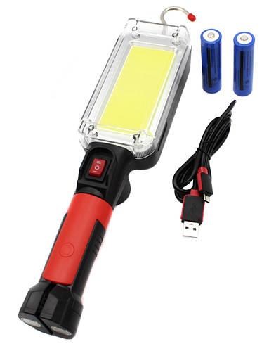 Лампа переносная светодиодная WD355/ZJ-8859-B/2X18650/microUSAB//700Luman/COB LED/Прищепка