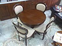 Стіл ВТС (Італія), 90см круглий розкладний, фото 1