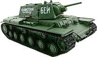 Танк для боя на радиоуправлении Heng Long KV-1 1/16