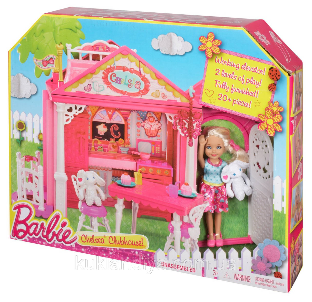 игрушки купить оптом