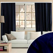 Шторы портьерные Шанзелизе Синий (2 шторы), фото 2