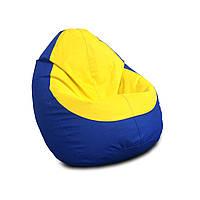 Кресло мешок груша Оксфорд XL, Синий, Желтый