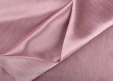 Шторы портьерные Шанзелизе Приглушенный Розовый (2 шторы), фото 2