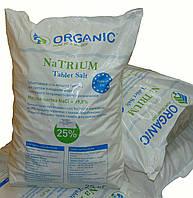 Таблетированная соль Organic (Польша) 25 кг
