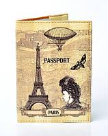 """Обложка на паспорт """"Paris"""""""