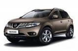 Захист картера двигуна і акпп Nissan Murano з установкою! Київ, фото 5