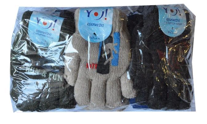 """Перчатки YO """"Sport"""" , вязанные , на флисе , однотонные , для мальчиков от 3-6 лет ."""