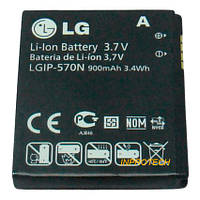 Аккумулятор LG GD310 (LGIP-570N) 900 mAh