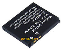 Аккумулятор Sony Ericsson (BST-39) 920 mAh