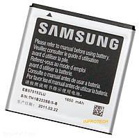 Аккумулятор Samsung I9000 Galaxy S (1650 mAh) Original