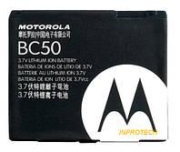 Аккумулятор Motorola BC50 700 mAh