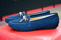 Синие замшевые мокасины женские Lifexpert