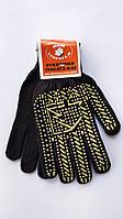 """Перчатки черные х/б с ПВХ точкой """"Елочка"""" A-tex """"Наш трикотаж"""", 7 класс (упаковка 10 пар)"""