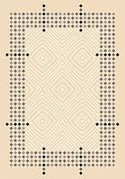 Турецкие шерстяные ковры, продажа ковров, ковры в Днепропетровске