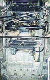 Защита картера двигателя Nissan Patrol GR  Y61 2003- , фото 2
