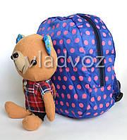 Рюкзак для дошкольников с мягкой игрушкой мишка фиолетовый