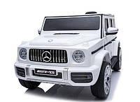 Детский электромобиль Ocie Mercedes-Benz G63 AMG 2020, цвет белый