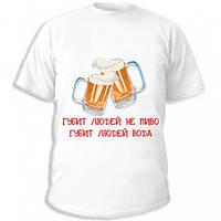 Майка Губит людей не пиво