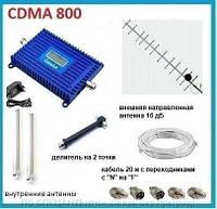 Комплект LTK-2070 CDMA 800 с внешней направленной антенной 16 дБ. Площадь покрытия 400 кв. м., фото 1