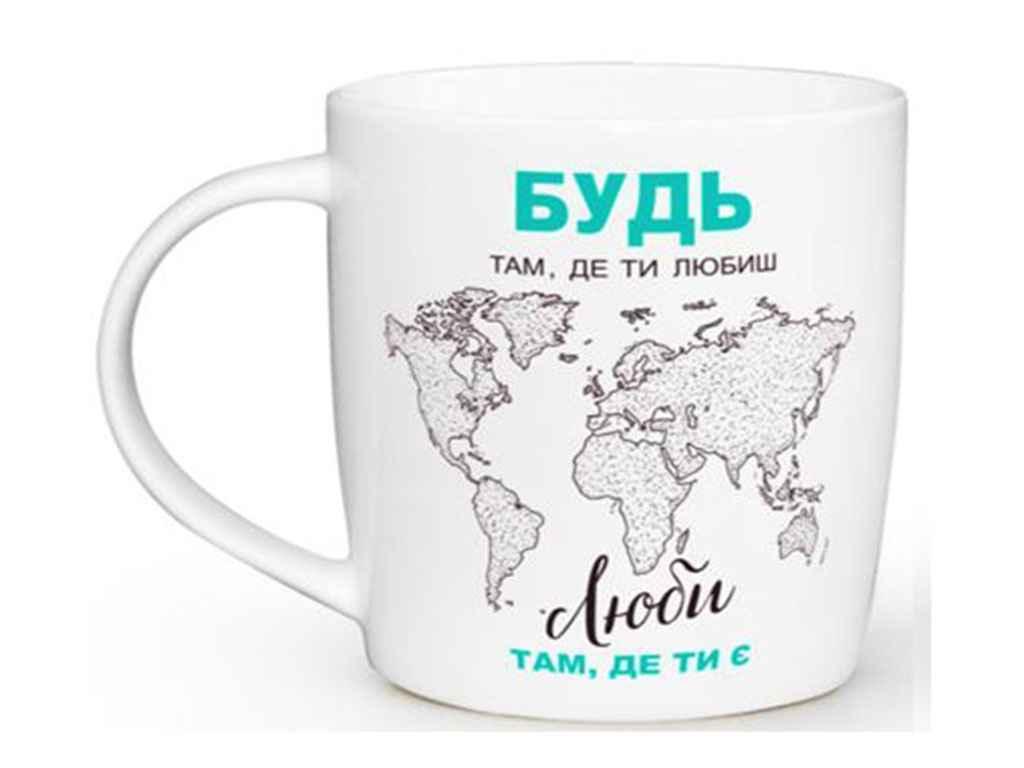 Чашка 360мл Бочка Будь там де любиш 1804 ТМKVARTA