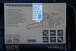 Аккумуляторная цепная пила Powerworks 82V 2000313 / Greenworks 82V GD82CS50 с АКБ 5 Ач и ЗУ, фото 10