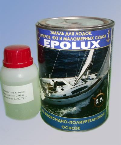 """Эмаль для яхт лодок и катеров """"Epolux"""""""