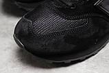 Кроссовки мужские 17487, New Balance 574, черные [ 46 ] р.(46-29,8см), фото 5