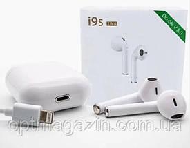 Беспроводные Bluetooth Наушники Hbq Ifans I9S