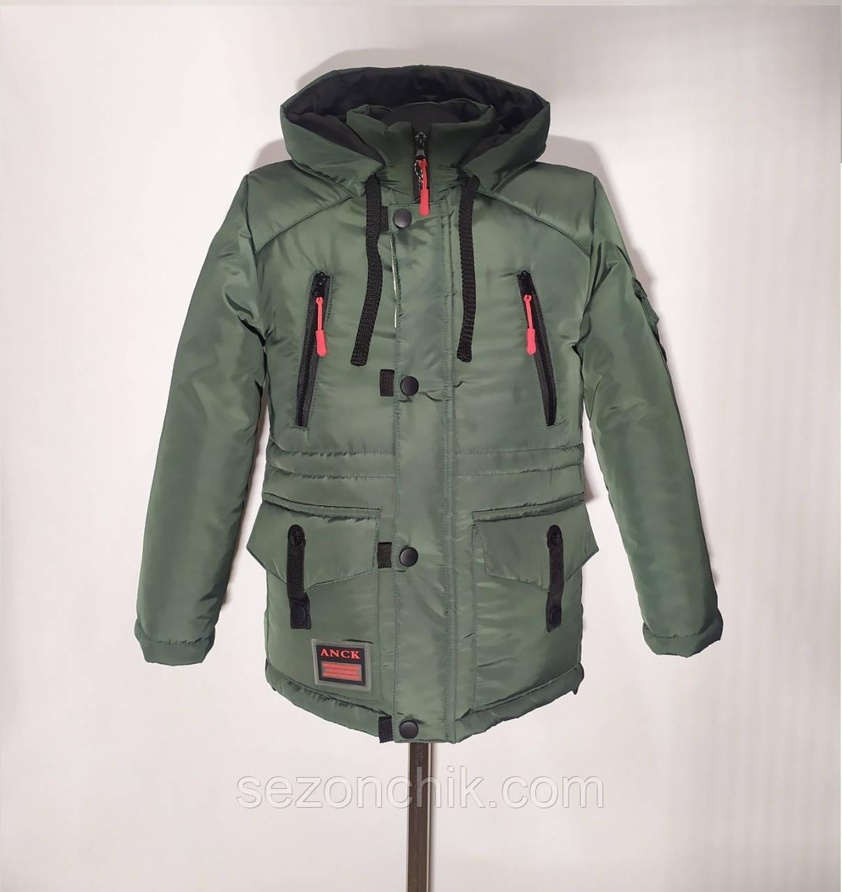 Зимние куртки на мальчика разные цвета новинка