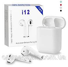 Беспроводные сенсорные Bluetooth наушники i12-TWS, фото 2