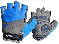 Велорукавички PowerPlay 5277 В Блакитні XS, фото 1