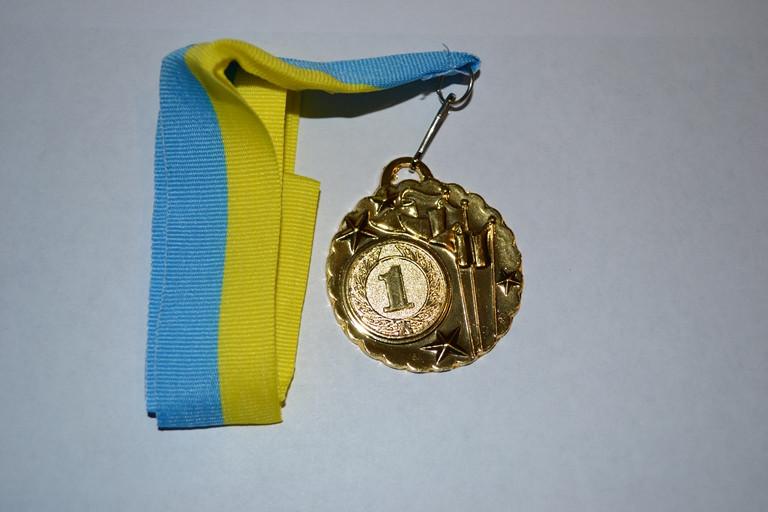 """Медаль с лентой """"Украина"""". д-5.1 место.НМ-1"""