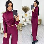 Женский костюм, трикотаж - джерси, р-р 42-44; 46-48; 50-52 (бордовый), фото 2