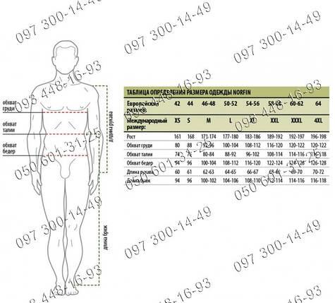 Костюм рыбака Термобелье Костюмы Norfin Comfort Line Размер: M, L, XL, 2XL, 3XL Цвет: бежевый термо белье, фото 2