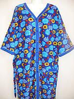 Халаты велюровые больших размеров., фото 1