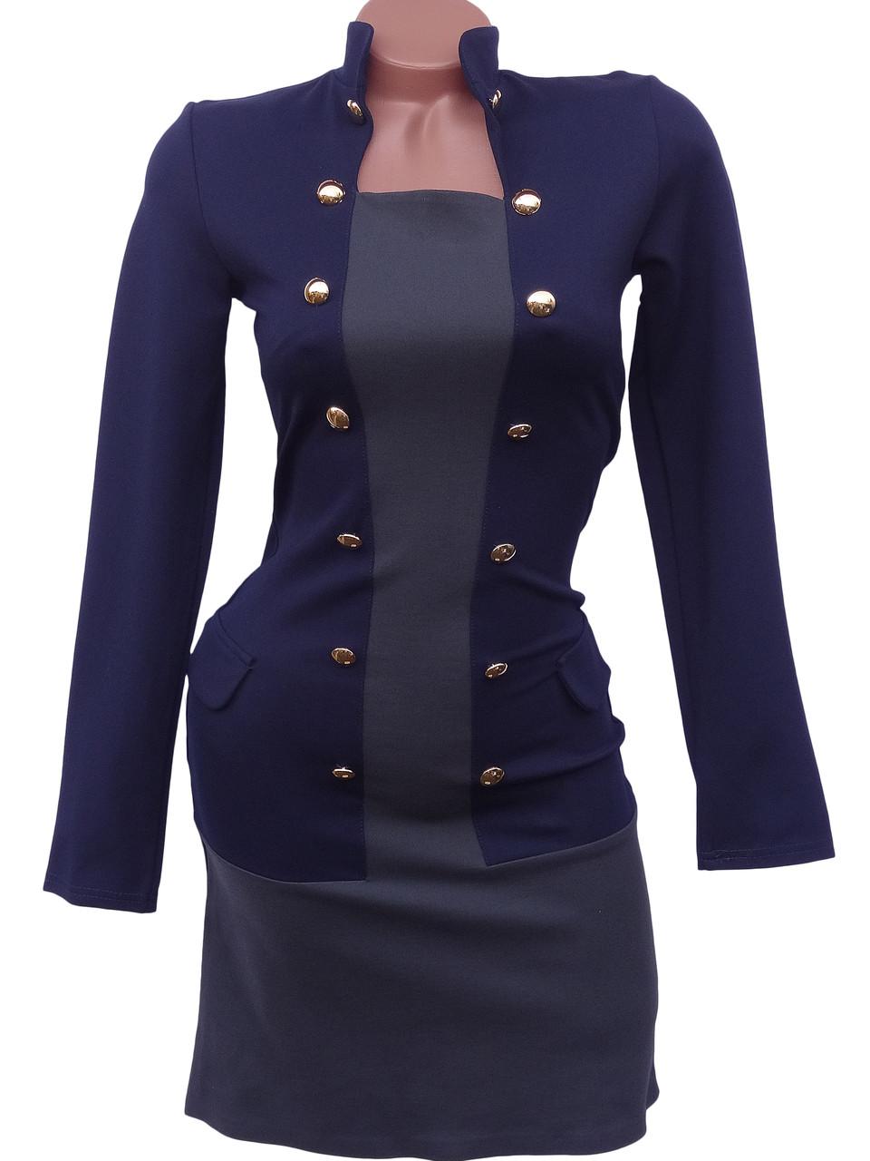 Стильное платье в деловом стиле (в расцветках 40-44)