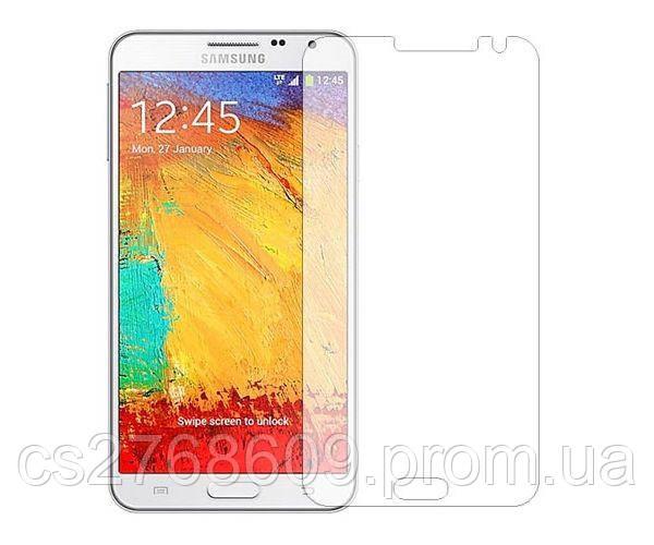 Защитное стекло захисне скло Samsung Note 3, N9000 0.26mm (тех.пак)