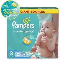Подгузник Pampers Active Baby-Dry Midi (4-9 кг), 126шт (4015400737230)