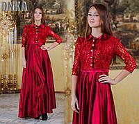 Женское красное нарядное платье в пол