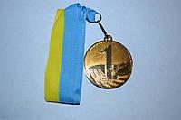 Медаль наградная с лентой, d - 5 см.(золото) 1 место