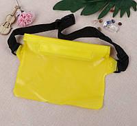 Водонепроницаемая сумка на пояс для телефона, денег, документов 210мм х 160мм Желтый
