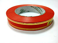 Лента красная атласная с люрексом 2 см * 50 м