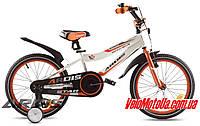 """Детский велосипед Ardis Star BMX 20"""""""