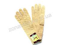 Женские шерстяные перчатки бежевые