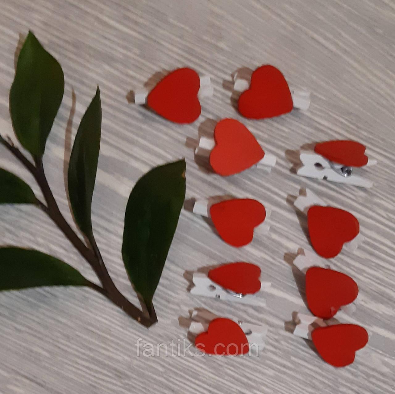 Набор сердечек-прищепок маленьких -10 шт.