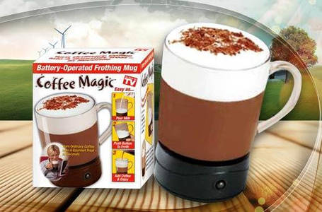 Волшебная чашка Coffee magic,кружка-миксер Coffee Magic ЧАШКА ПРИГОТОВИТ КАПУЧИНО ИЛИ КОФЕ, фото 2