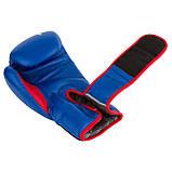 Боксерські рукавиці PowerPlay 3018 Сині 10 унцій, фото 3