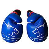 Боксерські рукавиці PowerPlay 3018 Сині 10 унцій, фото 4