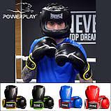 Боксерські рукавиці PowerPlay 3018 Сині 10 унцій, фото 7